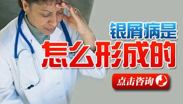 洗澡的时候牛皮癣患者应该注意什么呢?