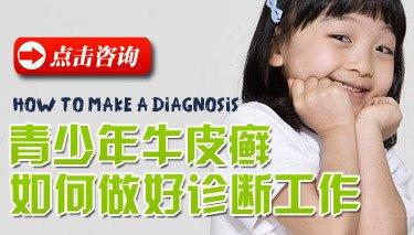 导致脓疱型牛皮癣发生的病因