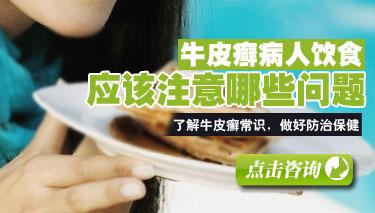 上海湿热证及血瘀证牛皮癣的中药治疗方法